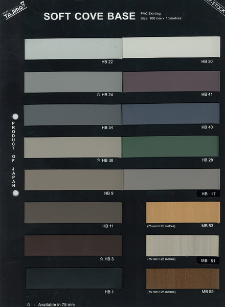 Tajima Vinyl Singapore Pvc Skirting Century Flooring